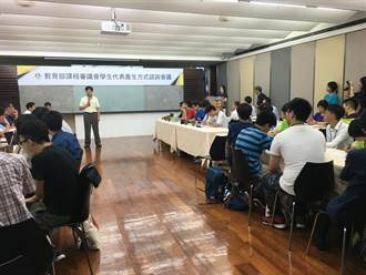 風雨無阻 80位學生赴教部參加課審諮詢會