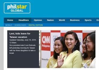 菲律賓副總統當選人帶女兒來台度假?菲大報搞烏龍!