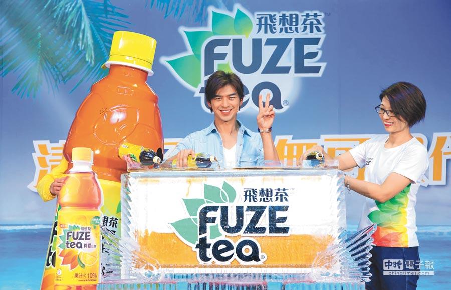 陳柏霖(左)昨出席FUZE tea代言記者會,現場尖叫聲不斷。右為可口可樂台灣分公司區域總監劉羽芸。
