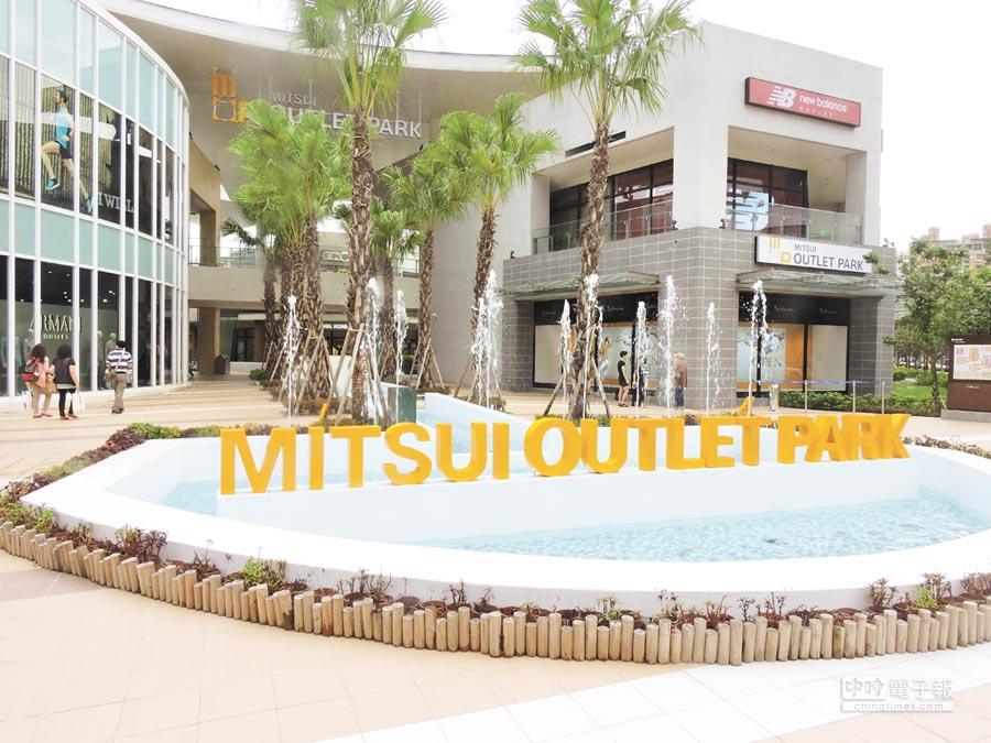 MITSUI OUTLET PARK打造全方位商場,是北台灣最大的國際級暢貨中心,開幕至今吸引大批人潮。(陳螢萱攝)