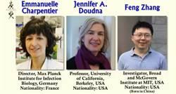 第二屆唐獎生技醫藥獎得獎出爐!由發展CRISPR/Cas9系統法、美3位科學家共享
