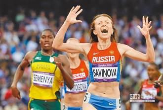 國際田總持續禁止俄羅斯選手參賽