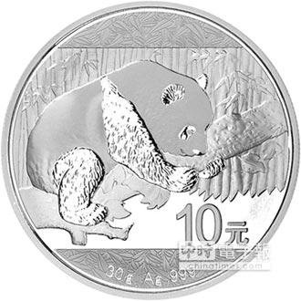 2016熊貓銀幣 郵局開賣