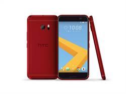 HTC 10全新日系客製色彩 夕光紅在台開賣
