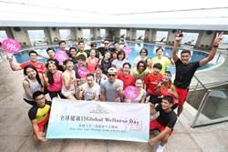 《產業》響應全球健康日,台北遠東飯店辦迷你鐵人賽
