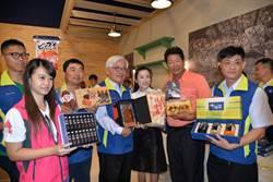 台北國際食品展 雲林35家廠商參與、打造燈會美食