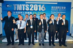 台灣工具機展11月23日登場 規模空前