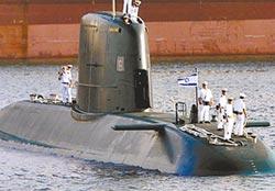 台以軍事合作 潛艦技術是突破點