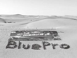 大時代與小確幸-徒步沙漠 連接未來(上)