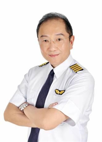 增資10億元啟動再造 興航劉東明真除總經理