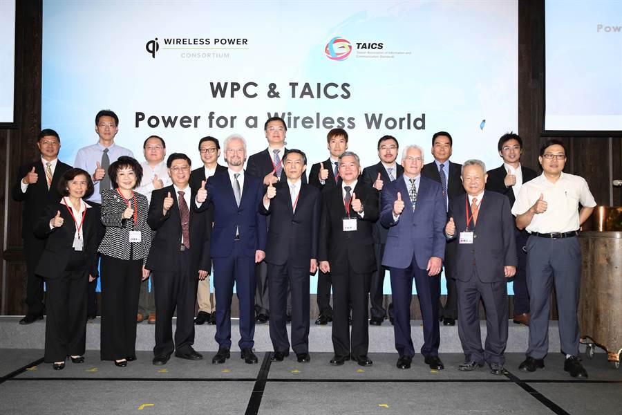 無線充電聯盟(WPC)全球年會於6月14日至17日在台北召開。圖為貴賓會後合影,前排左起為台北市電腦商業同業公會(TCA)物聯網應用聯盟林郭文艷會長、中小企總林慧瑛理事長、行政院科技會報郭耀煌執秘、WPC主席Menno Treffers、台灣資通產業標準協會(TAICS)曾鏘聲理事長、經濟部沈榮津次長、WPC行銷副總John Perzow、TEEMA資通訊產業聯盟翁樸山會長、5G推進辦公室柯秀民主任;後排左起為:工研院徐基生主任、中儀江榮裕研發主任、微程式薛共和技術長、HTC宮文琦副總、經濟部技術處羅達生副處長、萊爾富陳功興總經理室經理、迅杰鐘文凱執行長、智慧時尚郭石煌董事、百搭賴冠廷執行長。(圖/資策會提供)