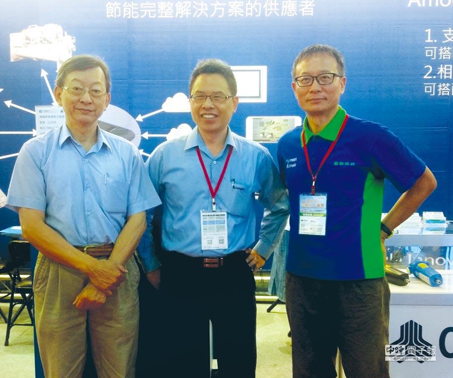 康普艾傑能總經理邱文禮(中)、空調專家王茂榮(左一)、鍾榮中(右一)透過專業協助企業提升設備運轉效率。圖/業者提供