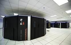 《財經大頭條》中國超級電腦技術打敗老美