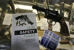 儘管佛州槍案 美參議院再擋槍枝法