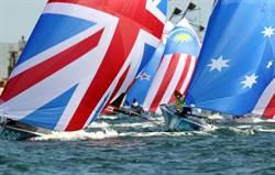 里約奧運》澳殘奧選手里約被搶 引安全憂慮