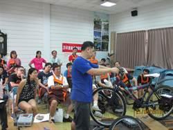腳踏車自己修!中市環保局辦自行車維修講堂