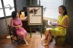 安平家具業者以蕾絲為元素 徵選「金小姐的嫁妝」工藝品