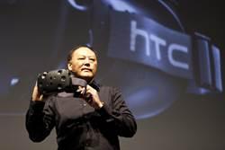 宏達電證實 前執行長周永明去年已離開HTC