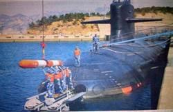 陸首曝093B攻擊核潛艇