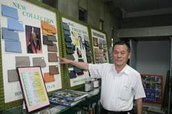 弘裕與客戶合作開發生質聚酯 取得量產訂單
