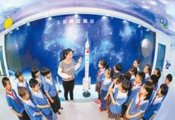 陸訂航太日 太空科普扎根小學