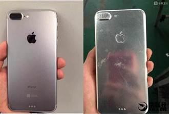 iPhone 7 Plus模板曝光 雙鏡頭跑不了