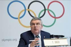 里約奧運》國際奧會背書 俄田徑選手可參加奧運