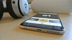 WSJ:iPhone 7僅小改款 大幅升級在2017年