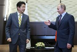 美學者:日本「聯俄抗陸」戰略恐徒勞無功