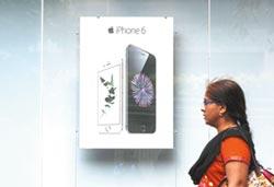 印度放寬外資限制 蘋果開店有望
