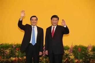 真道理性真愛台灣:社論》國共結束敵對 開創兩岸新機會