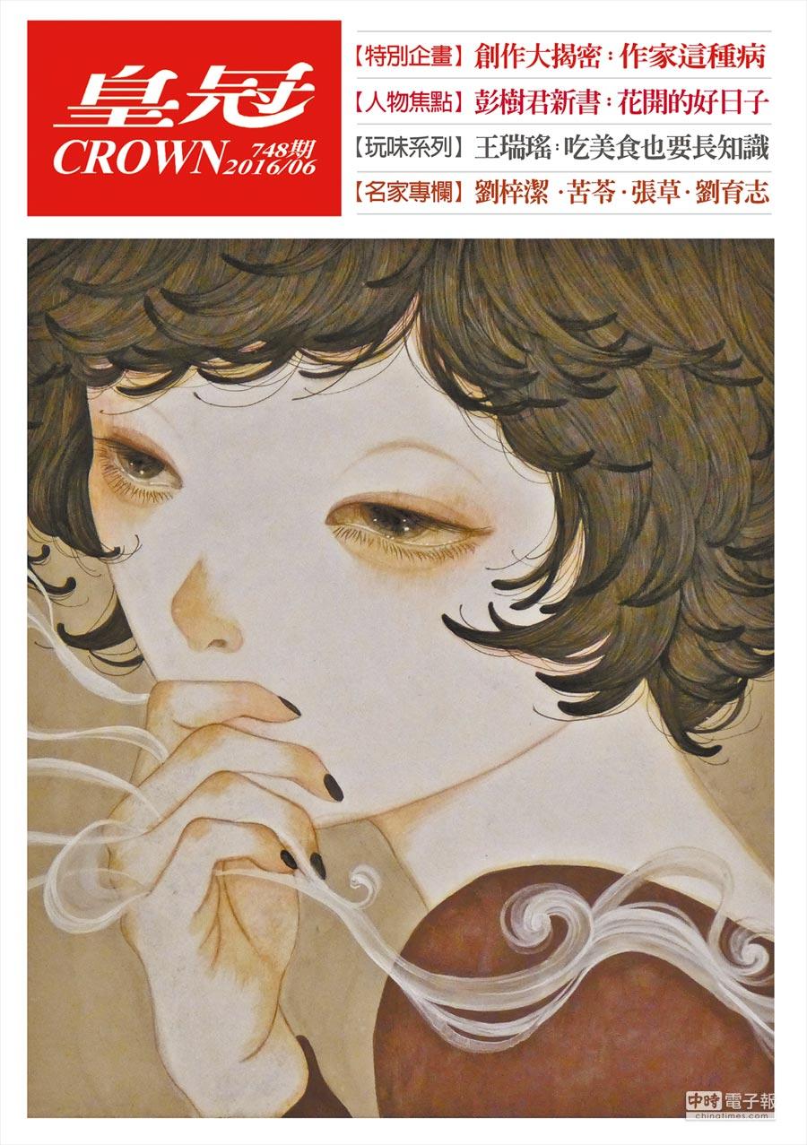 《皇冠》雜誌為台灣最老字號的民營文學雜誌。(皇冠雜誌提供)