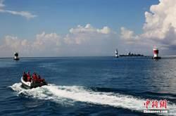 捍衛南海領土主張 陸不惜退出海洋公約