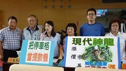 議員批林佳龍「漲價市長」預言民調將如柯P直直落