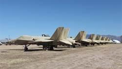 F-35遲交 美陸戰隊到飛機墳場修舊戰機