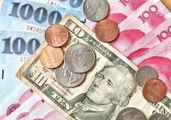 英脫歐公投登場 外資匯入避險 台幣創逾10個月新高
