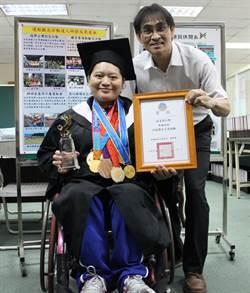帕林匹克金牌得主林資惠 畢業頒卓越成就獎