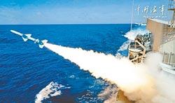 陸093B核潛艦曝光 或裝備東風-10