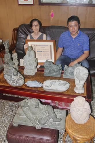 石雕薪傳獎大師施弘毅藏身新美街40年 台南美術館收購遺作