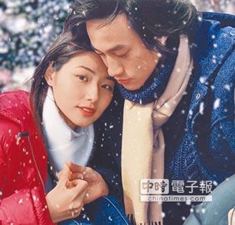 何潤東、陳怡蓉「出軌」續緣 隔14年戲裡再說愛 他喊特別她盡本分