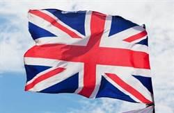 社論-英國脫歐對台灣的影響