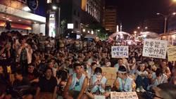 華航空服罷工 高雄首班接駁機取消
