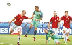 強權同邊 歐國盃16強釘孤支