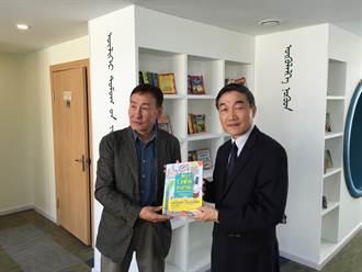 駐蒙古代表贈書烏蘭巴托市兒童圖書館