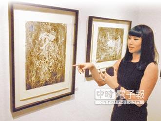 「漾術博覽會」登場 文化部加持