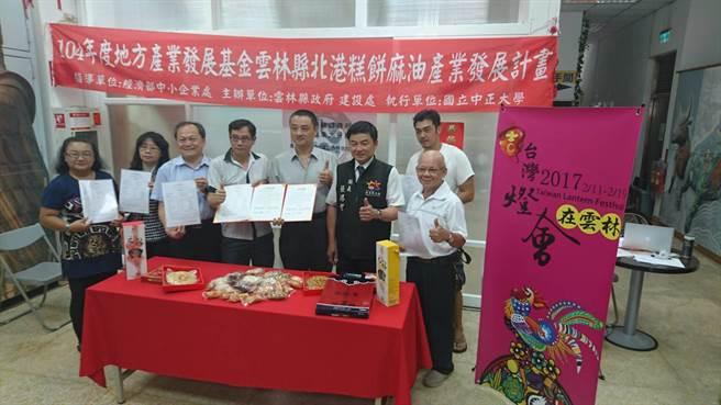 北港形象商圈和中州大學簽署食安檢驗意向書,為北港糕餅及油品食安把關。(許素惠攝)