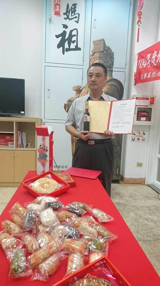 北港已有30多項糕餅及麻油等產品完成檢驗。(許素惠攝)