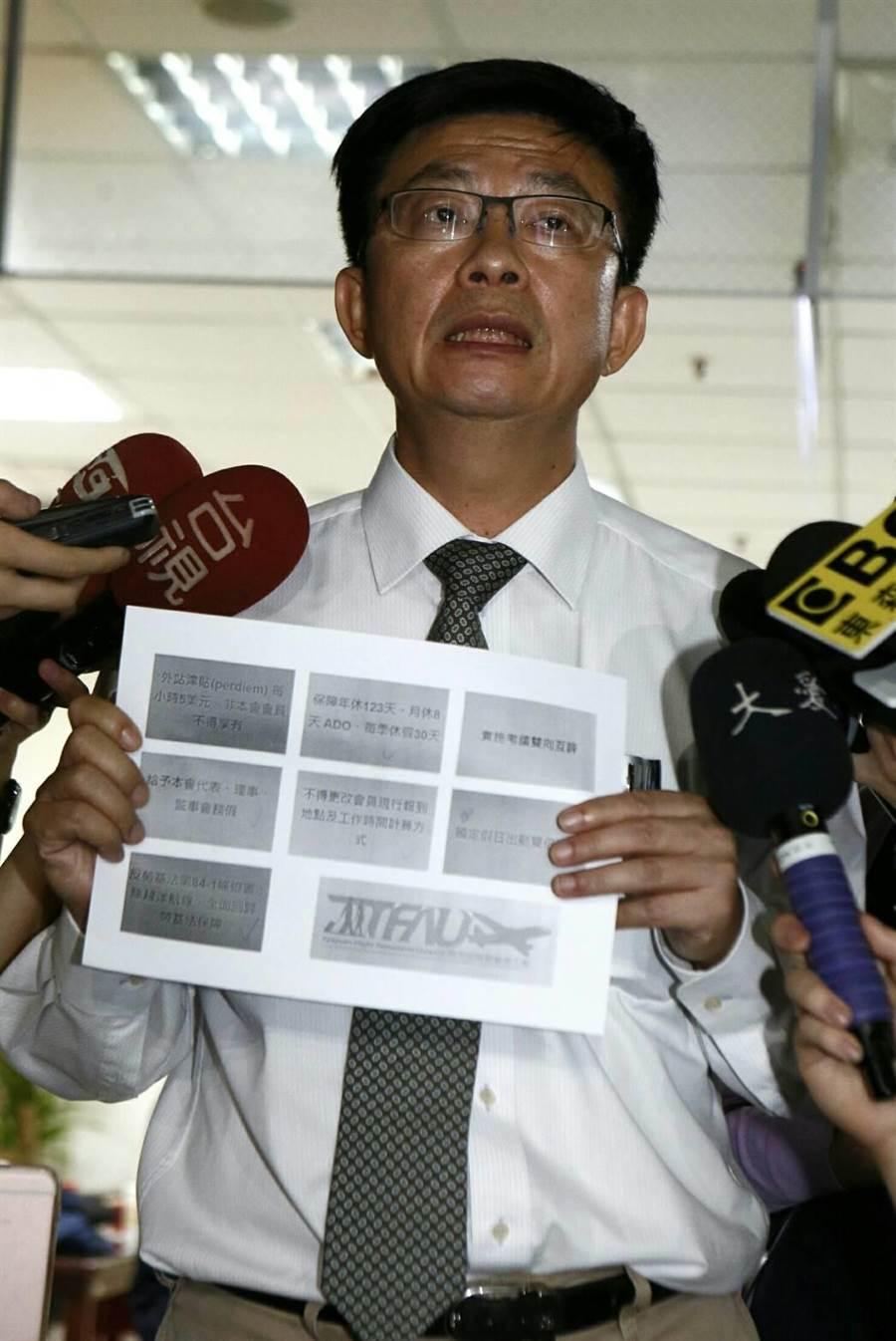 勞動部次長郭國文對媒體發表談判進展。(張鎧乙攝)