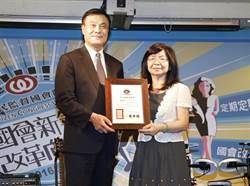 蘇嘉全獲公督盟頒贈「透明國會貢獻獎」
