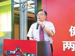 謝瀛華:兩岸醫院合作對接項目多
